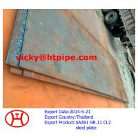 SA387 GR.11 CL2 steel plate Manufactures