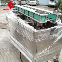 High Performance Plastic Film Packaging Machine Manufactures