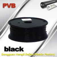 High Strength ABS and PLA 3D Printer Filament 1.75mm Black Color Manufactures