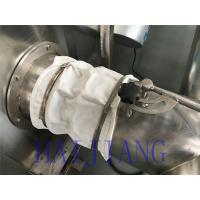 Buy cheap SUS304/316L Vibrating Fluidized Bed Dryer For Big Capacity Pesticide from wholesalers
