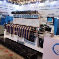 Multi Head Sequins Quilting and Embroidery Machine Curtain Making Machine Manufactures