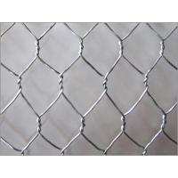 Welded Galvanized Gabion Box For Retaining Wall 3.0 MM - 4.0 MM Diameter Manufactures