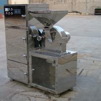 WF Series grinder machine Universal Crusher machine plastic grinder machine for sale Manufactures