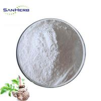 China Effective Weight Loss Supplement Food Additive Konjac Extract Glucomannan Powder on sale