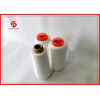 502 503 Multicolors Bright Spun Polyester Yarn Plastic Or Paper Cone For Weaving