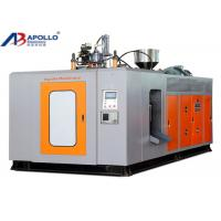 HDPE Bottle Blow Molding Machine , Baby Colorful Wheel Extrusion Moulding Machine Manufactures