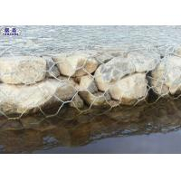 Heavy Stone Gabion Retaining Wall Galvanized Hexagonal Feature Eco - Friendly
