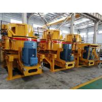 Mineral Machinery River Rock Artifical Sand Making Machine VSI Crusher Sand Maker for sale