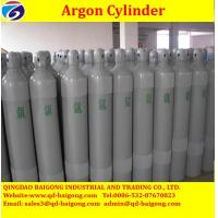 Quality 99.999% Industrial High Purity Welding Argon Gas Argon Gas cylinder Price for sale