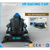 2500 * 1900 * 1600mm Video Game Racing Simulator Powerful Scene With VR Helmet Manufactures