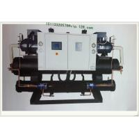 China Explosion-proof water Chiller/ Explosion Proof Central Screw Chiller For Malaysia Manufactures