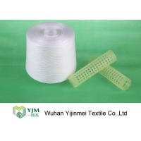 High Double Twist Ne 50/2 Polyester Core Spun Yarn For Thick Fabric / Silk Sewing Thread Manufactures