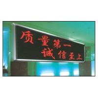 China RS232 single color indoor high brghtness message text scrolling led display sign on sale