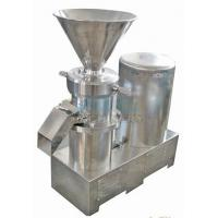 peanut colloid mill/nut butter making machine/sesame colloid mill with the best price sale Manufactures