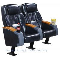 Steel Legs Wooden Armrest Genuine Leather Theater Seating Chairs With Cup Holder XJ-6878 Manufactures