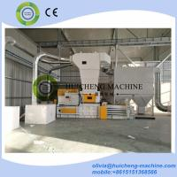 Quality waste paper baler machine / waste paper baling machine / hydraulic cardboard for sale