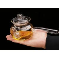 250ml High Borosilicate Tea Pot Transparent Infuser For Coffee Herbal Manufactures