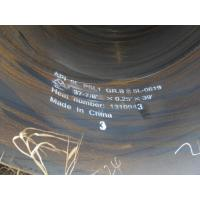 45# , 20# Round API 5L Steel Pipe , SSAW Spiral Welded Pipe , Length 5.8m , 6.0m Manufactures