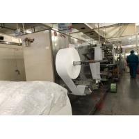 Full Automatic Wet Wipes Production Line Full Servo 300pcs/min Speed Manufactures