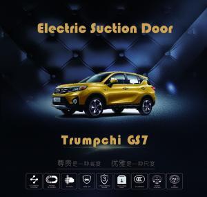 Trumpchi GS7 Car Door Soft Close Automatic System For Aftermarket Auto Parts Manufactures