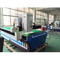 Air Cooling Large Engraving Area 2500 * 1300mm 3D Glass Laser Engraving Machine 4000HZ Manufactures