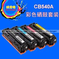China Color Toners Cartridge RL-CB540 For Hp Color Laserjet Cm1312 on sale