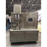 lab type fluid bed dryer and granulator for Foodstuff and pharmacutical Industry Manufactures