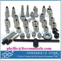 China common rail  injector   removal tool dismantling tool on sale