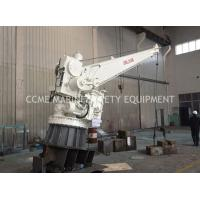 Electric slewing crane Manufactures