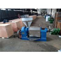 China Almond Walnut Electric Oil Press Machine Low Residue Cake  Long Term Runing on sale