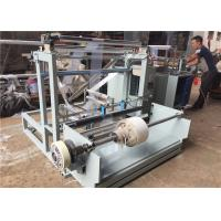 Electric Driven Bag Making Equipment , Plastic Film Heat Sealing Machine Manufactures