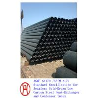 ASME SA179/ASTM A179 steel pipe Manufactures