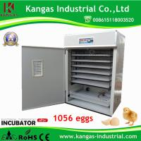 98% Hatching Rate CE Approved Full Automatic Digital Egg Incubator Price for 1056 Eggs Manufactures