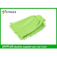 AD0125 Car Wash Products Car Cleaning Mitt Customized Size / Color Available Manufactures