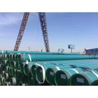 Epoxy Resin Protective Powder Coating , Water Gas Pipeline Powder Coating Manufactures