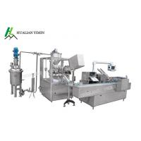 Automatic plastic soft tube filling and sealing machine for cosmetic hand cream tube Manufactures