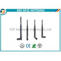 90° Rotation 868MHZ Antenna 5DBI high gain Omni Directional Antenna Manufactures