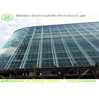 Full color TL12.5 MM 86% Transparent LED Screen display Airport / commercial mall use Manufactures