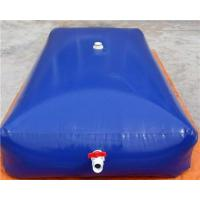 Quality Collapsible Water Storage Tank Pillow , 3000 Liter Animal Drinking Water Storage Tank for sale