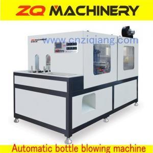 Pet Blow Molding Machine Manufactures
