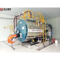 Diesel Heavy Oil Fired Hot Water Boiler 700 Kw With 1.25 MPa Working Pressure Manufactures