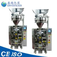 China XY-90BK Granule Packing Machine / Sugar Pouch Packing Machine 1500*950*1450mm Dimension on sale