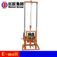 Buy cheap Efficient Gasoline Engine Water Well Drilling Rig On Promotion from wholesalers