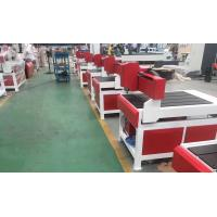 Quality hot sale small CNC engraving router 1.5kw 6090 Small plate carving machine for sale