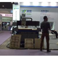 packaging box die mold wood board milling machine Manufactures
