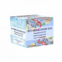 China Sea Food Drug Residue Test Kit , Chloramphenicol (CAP) Tissue Meat Testing Kit (Colloidal Gold) on sale