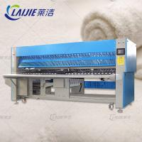 China 380V Automatic Bed Sheet Folding Machine 2.25KW High Transmission on sale