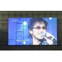 China P16 Full Color Rental Led Billboards Display , High Resolution Screen on sale