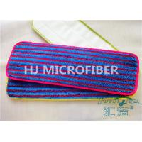 China Colorful Microfiber Wet Mop Pads With Red Strips , Microfiber Wash Pad on sale