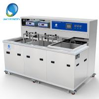 Industrial Ultrasonic Cleaning Equipment For Crankshaft Turbine Parts Engine Cylinder Manufactures